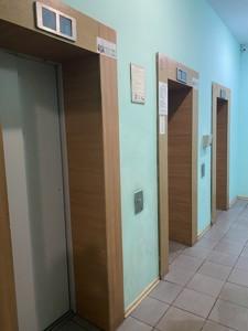 Квартира Саперно-Слобідська, 22, Київ, A-112312 - Фото 22