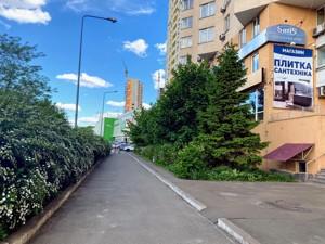 Квартира Саперно-Слобідська, 22, Київ, A-112312 - Фото 23