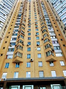 Квартира Саперно-Слобідська, 22, Київ, A-112312 - Фото 24