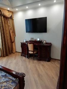 Квартира Зарічна, 2 корпус 2, Київ, E-39049 - Фото 8