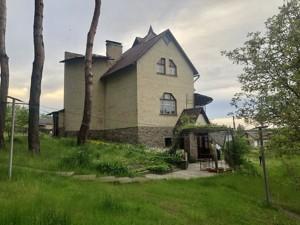 Будинок М.Солтанівка, D-37191 - Фото 44