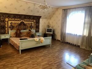 Будинок М.Солтанівка, D-37191 - Фото 14