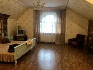 Будинок М.Солтанівка, D-37191 - Фото 13