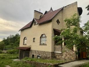 Будинок М.Солтанівка, D-37191 - Фото 43