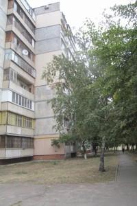 Квартира Курнатовского, 2, Киев, Z-1365843 - Фото3