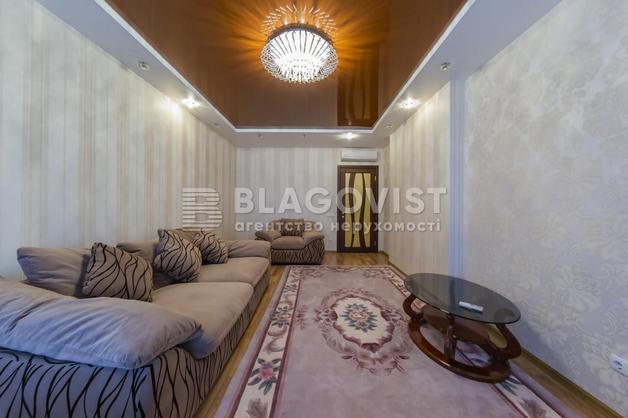 Квартира Z-754572, Голосеевский проспект (40-летия Октября просп.), 62, Киев - Фото 11