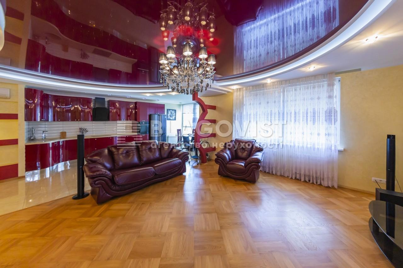 Квартира Z-754572, Голосеевский проспект (40-летия Октября просп.), 62, Киев - Фото 6