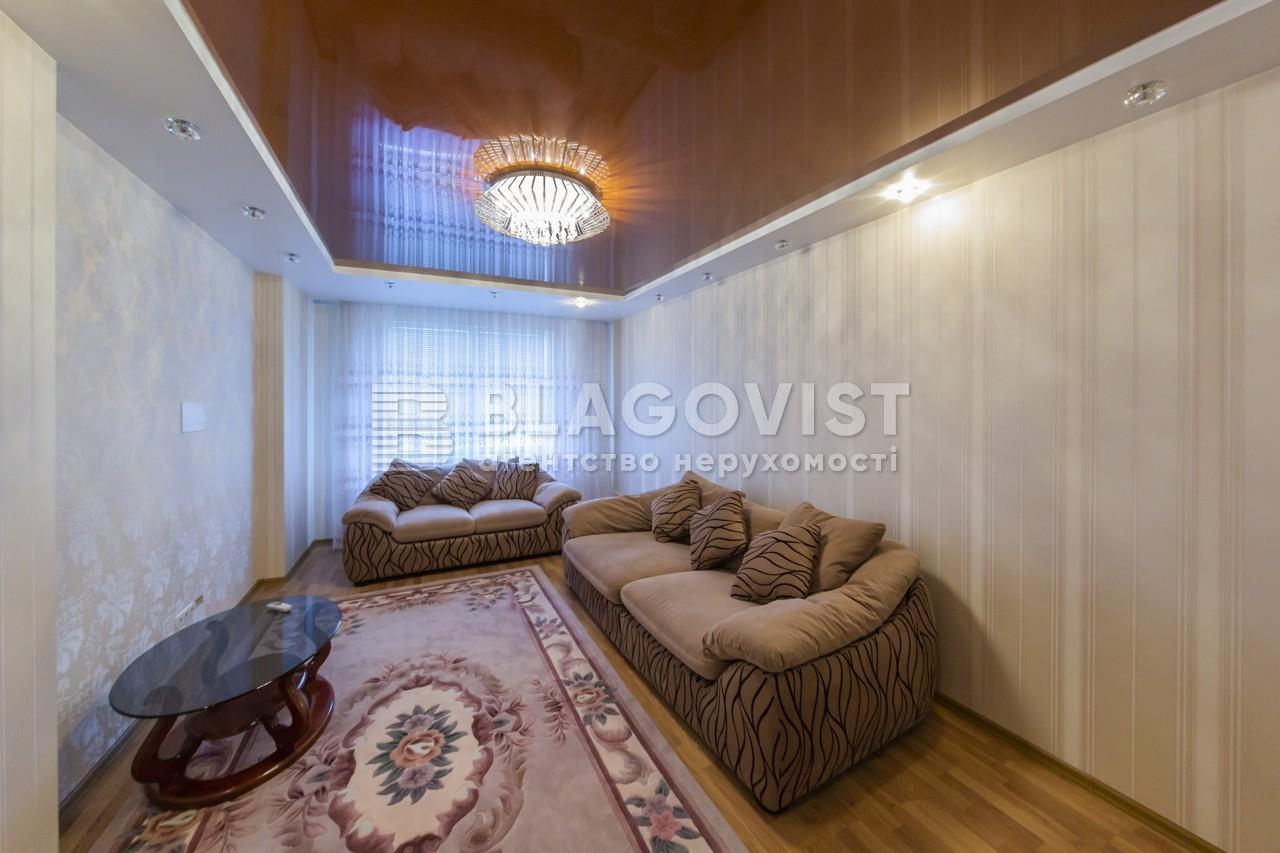 Квартира Z-754572, Голосеевский проспект (40-летия Октября просп.), 62, Киев - Фото 10