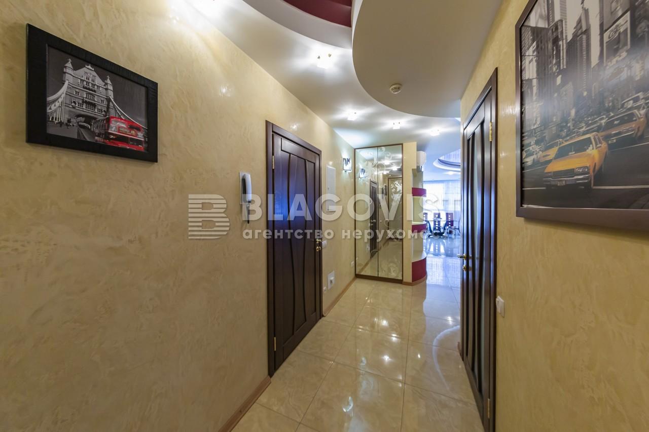 Квартира Z-754572, Голосеевский проспект (40-летия Октября просп.), 62, Киев - Фото 20
