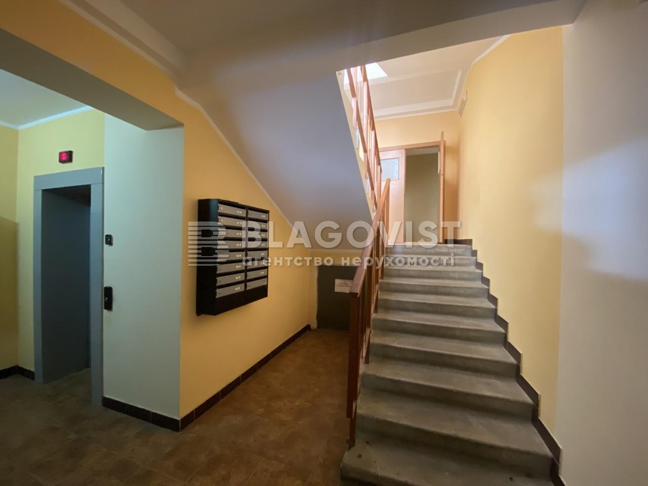 Квартира R-39092, Павла Чубинского, 2, Софиевская Борщаговка - Фото 12