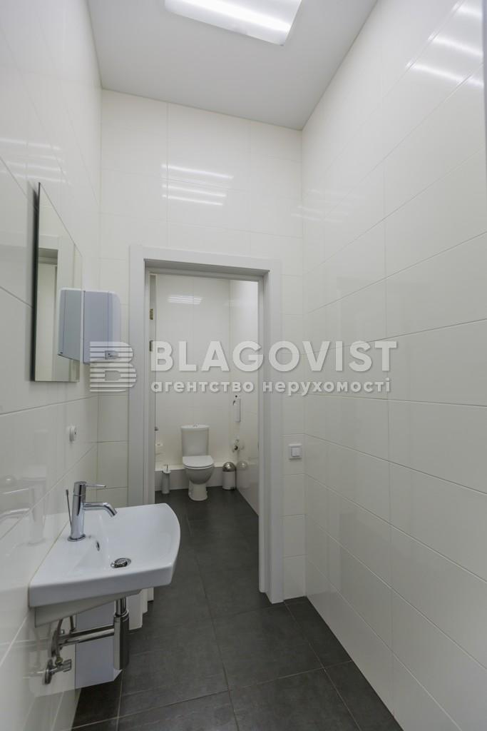 Квартира H-50026, Новоселицкая, 7, Киев - Фото 24