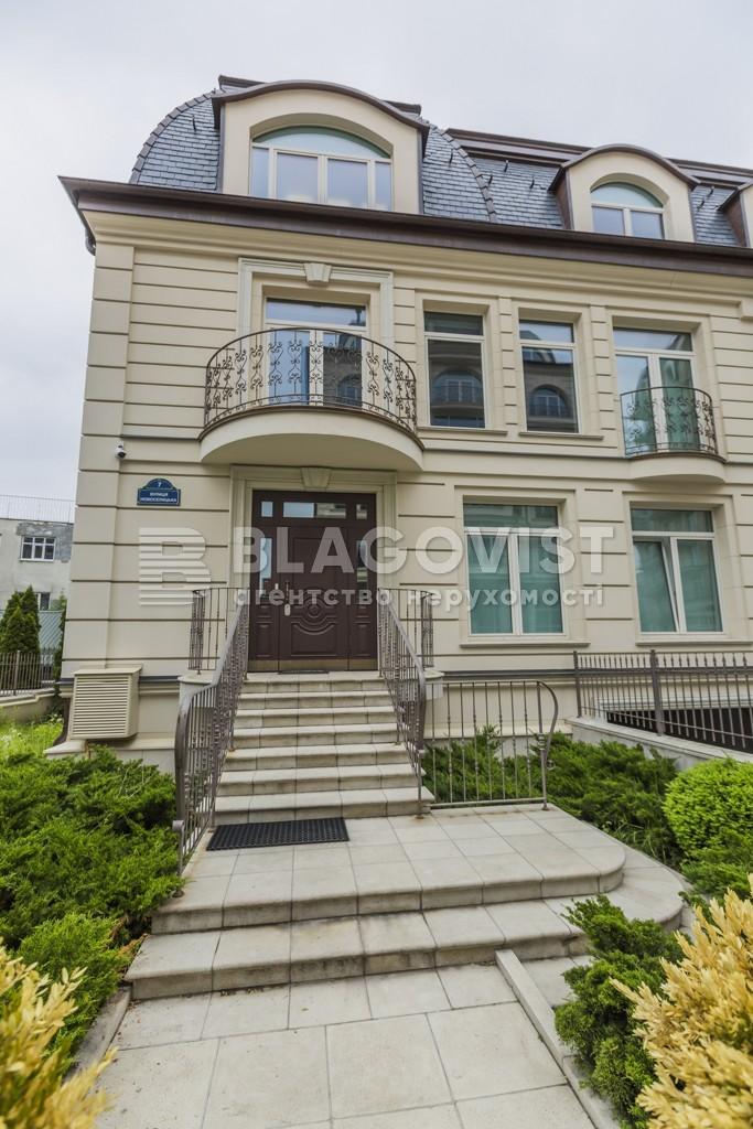 Квартира H-50026, Новоселицкая, 7, Киев - Фото 34