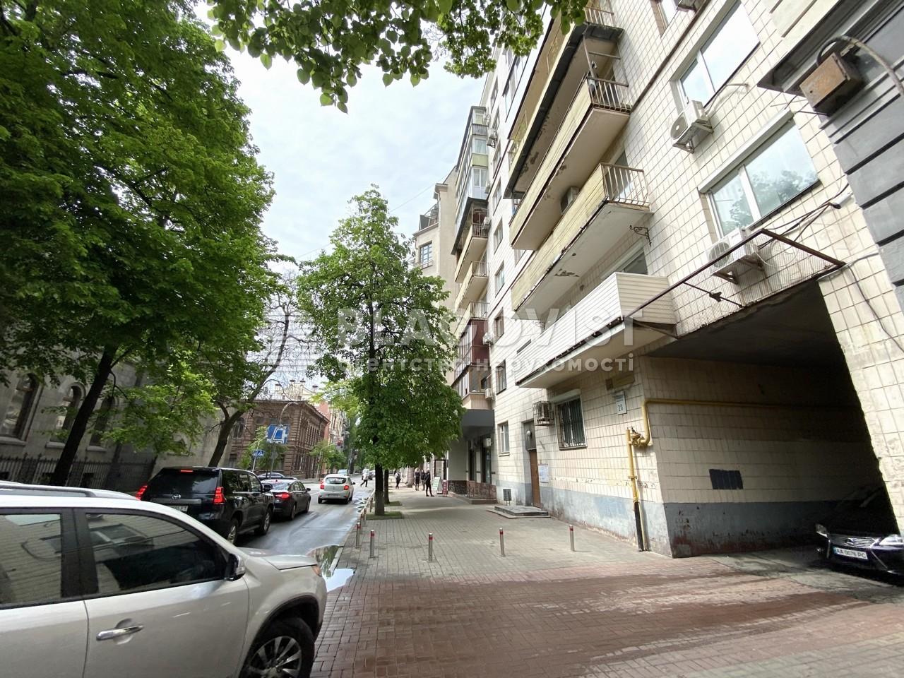Офіс, A-112317, Шовковична, Київ - Фото 18