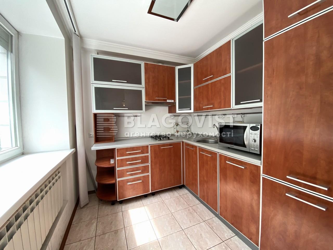 Офіс, A-112317, Шовковична, Київ - Фото 14
