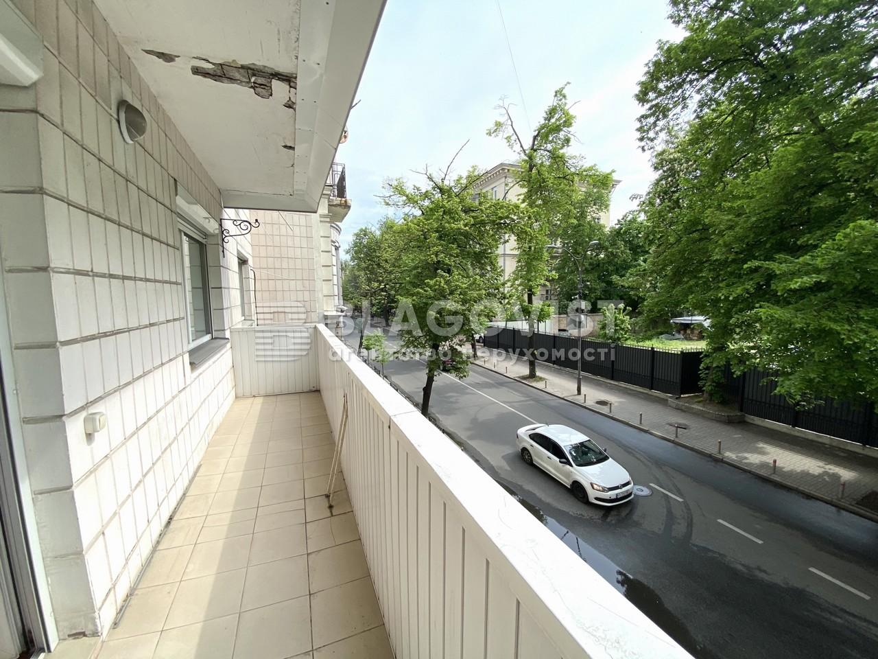 Офіс, A-112317, Шовковична, Київ - Фото 17