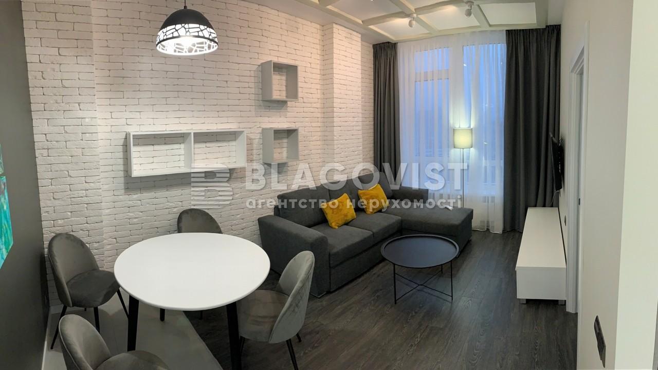 Квартира H-48669, Жилянская, 68, Киев - Фото 6