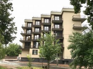 Офис, Клиническая, Киев, R-39105 - Фото3