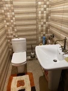 Квартира Саперно-Слобідська, 22, Київ, A-112312 - Фото 12