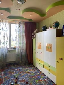 Квартира Саперно-Слобідська, 22, Київ, A-112312 - Фото 10