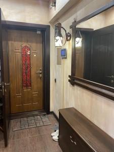 Квартира Саперно-Слобідська, 22, Київ, A-112312 - Фото 17