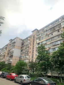 Квартира Малиновського Маршала, 1, Київ, F-44960 - Фото 10