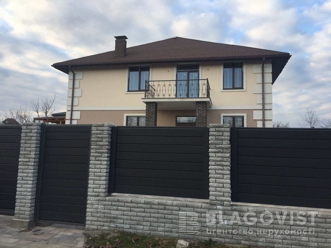 Дом M-38956, Центральная, Киев - Фото 1