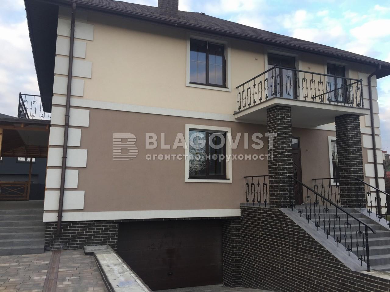 Дом M-38956, Центральная, Киев - Фото 3
