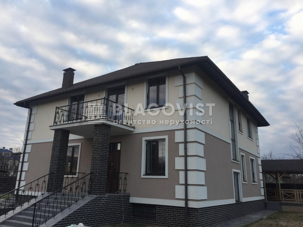 Дом M-38956, Центральная, Киев - Фото 2