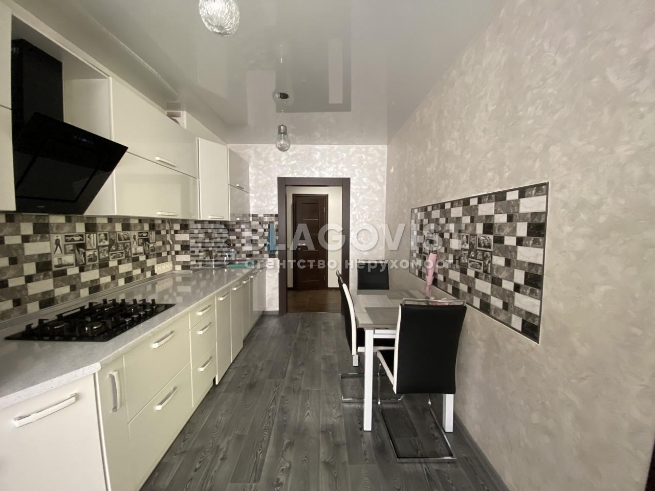 Квартира R-39092, Павла Чубинского, 2, Софиевская Борщаговка - Фото 8