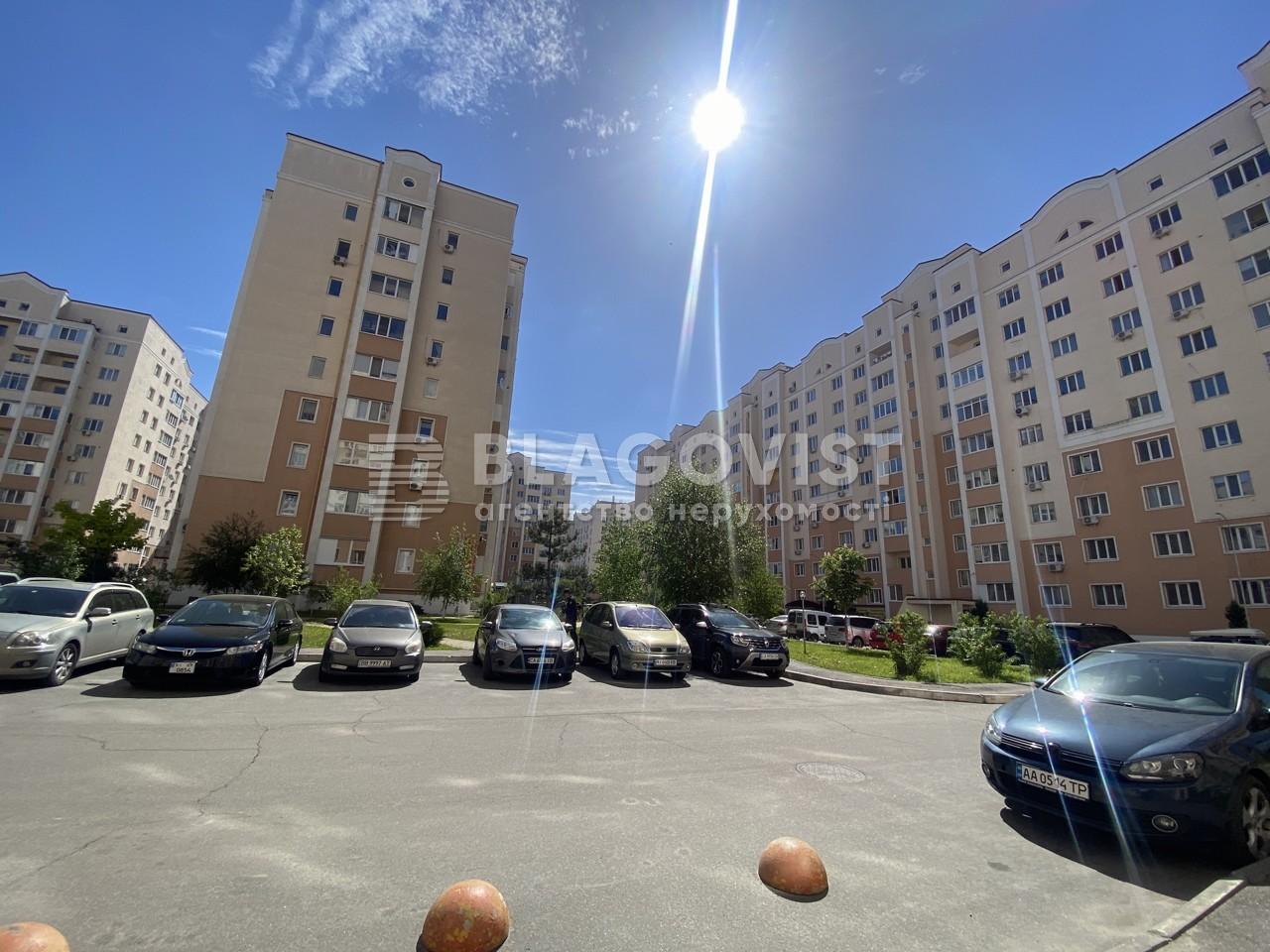 Квартира R-39092, Павла Чубинского, 2, Софиевская Борщаговка - Фото 15