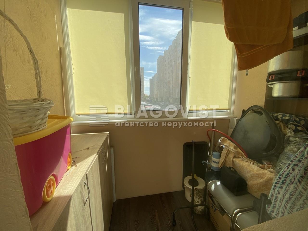 Квартира R-39092, Павла Чубинского, 2, Софиевская Борщаговка - Фото 9