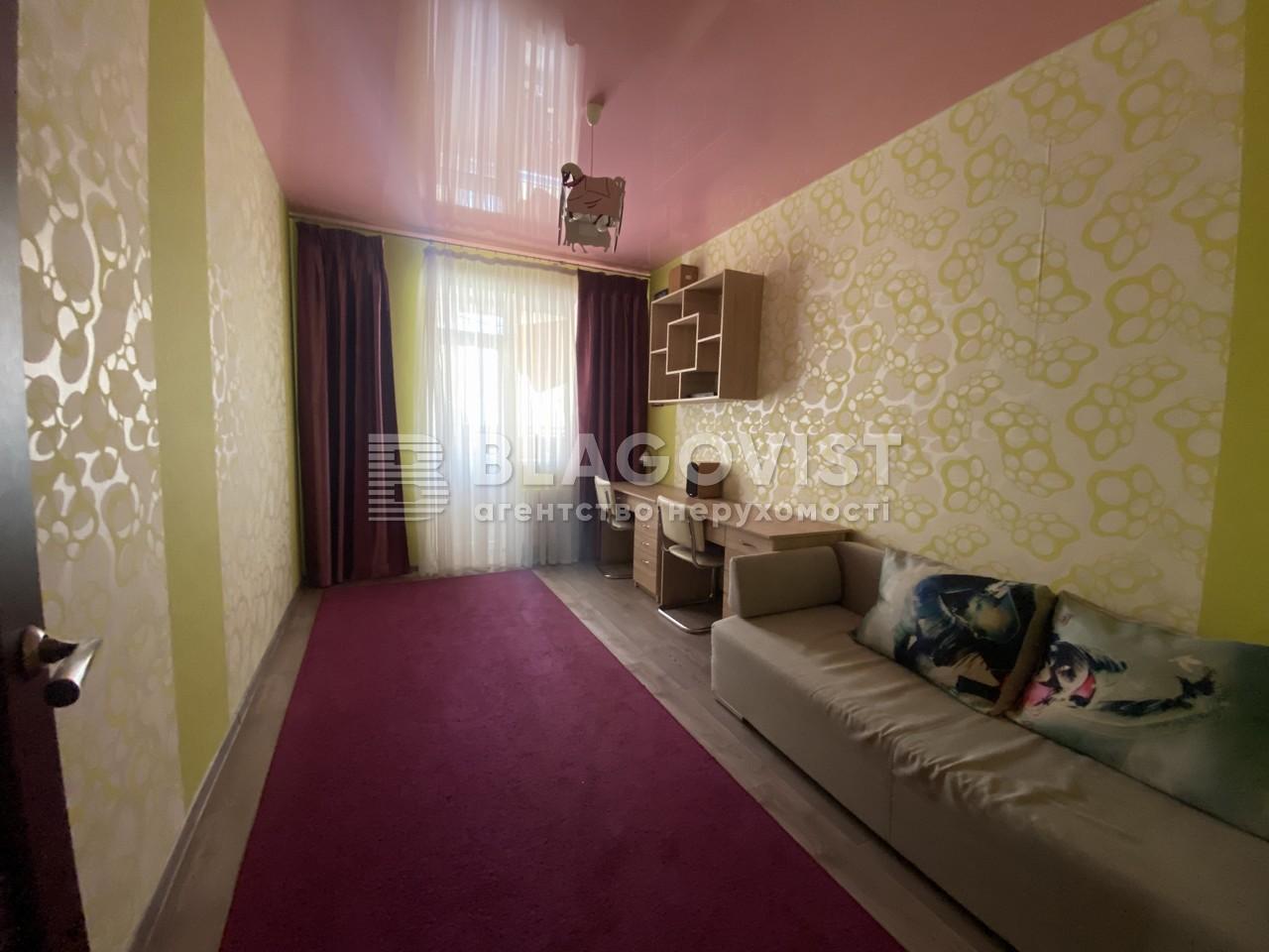 Квартира R-39092, Павла Чубинского, 2, Софиевская Борщаговка - Фото 1