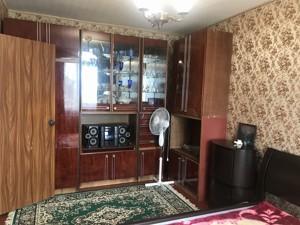 Квартира Гавела Вацлава бульв. (Лепсе Івана), 34в, Київ, H-50099 - Фото 3