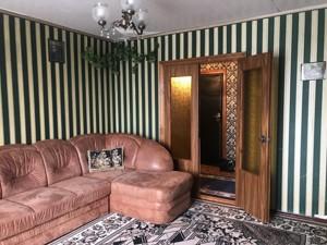 Квартира Гавела Вацлава бульв. (Лепсе Івана), 34в, Київ, H-50099 - Фото 6
