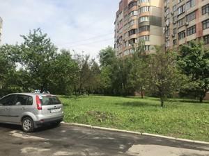 Квартира Гавела Вацлава бульв. (Лепсе Івана), 34в, Київ, H-50099 - Фото 21