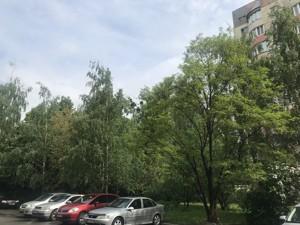 Квартира Гавела Вацлава бульв. (Лепсе Івана), 34в, Київ, H-50099 - Фото 23