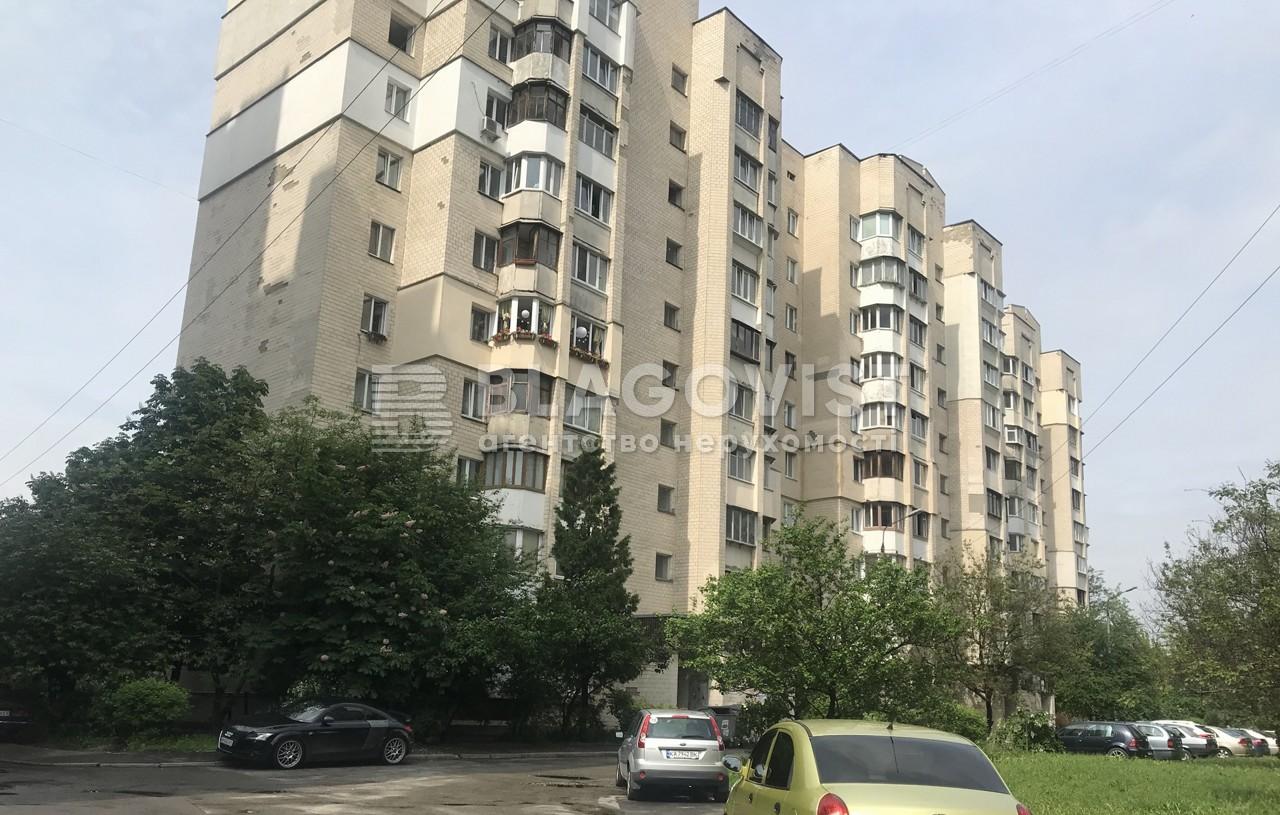 Квартира H-50099, Гавела Вацлава бульв. (Лепсе Ивана), 34в, Киев - Фото 1