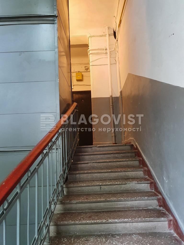 Квартира M-38634, Городецкого Архитектора, 15, Киев - Фото 22