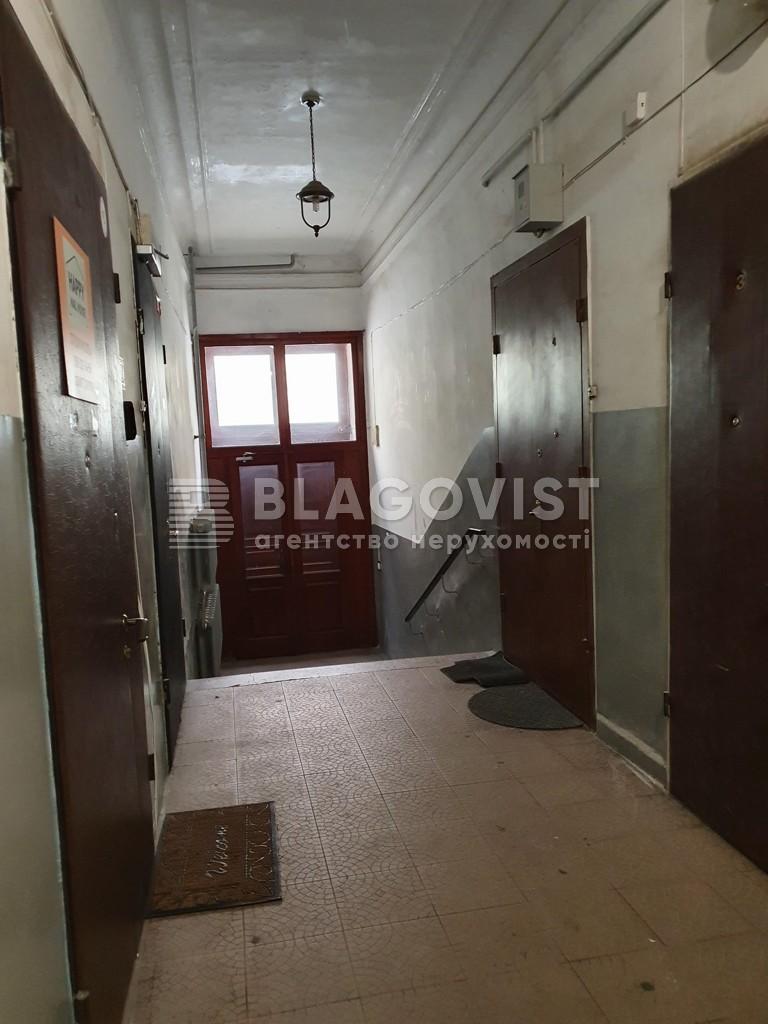 Квартира M-38634, Городецкого Архитектора, 15, Киев - Фото 24