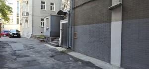 Офис, Саксаганского, Киев, H-50091 - Фото3