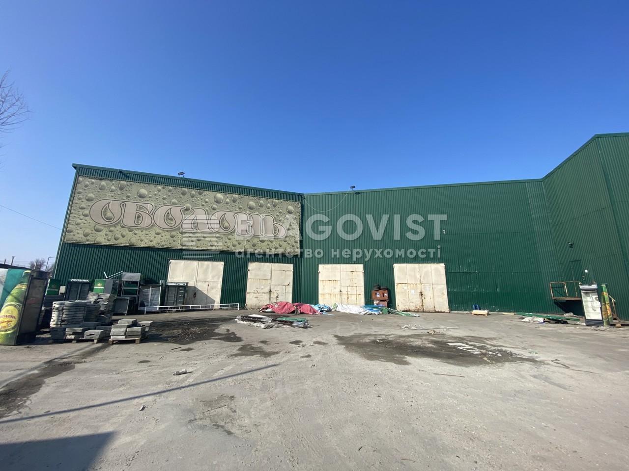 Имущественный комплекс, Экскаваторная, Киев, A-112322 - Фото 1
