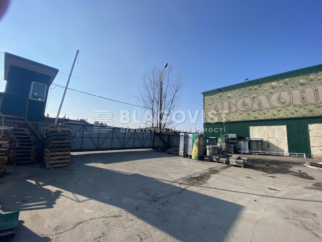 Имущественный комплекс, Экскаваторная, Киев, A-112322 - Фото 3