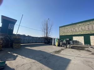 Имущественный комплекс, Экскаваторная, Киев, A-112322 - Фото3
