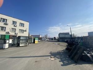 Имущественный комплекс, Экскаваторная, Киев, A-112322 - Фото 4