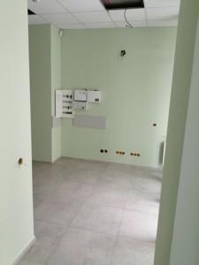 Офис, Богдановская, Киев, R-20864 - Фото 5
