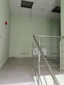 Офис, Богдановская, Киев, R-20864 - Фото 8