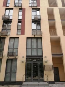 Офис, Богдановская, Киев, R-20864 - Фото 15