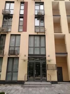 Офис, Богдановская, Киев, R-20864 - Фото 16