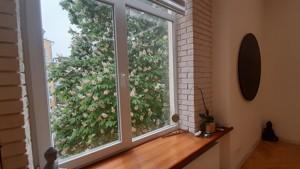 Офис, Костельная, Киев, R-33349 - Фото3