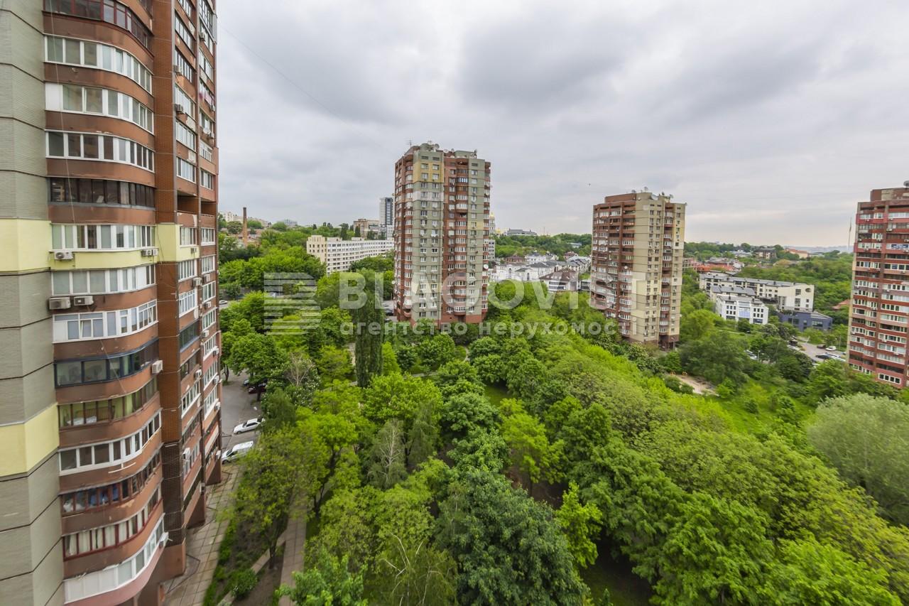 Квартира H-43087, Старонаводницкая, 6б, Киев - Фото 28